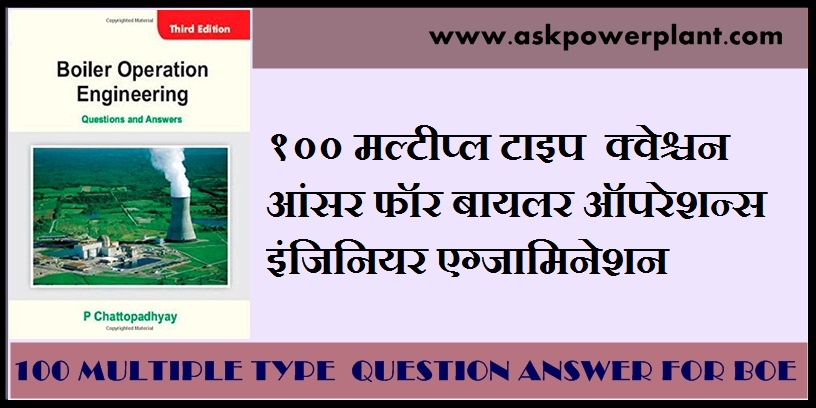 100 MULTIPLE TYPE QUESTION ANSWER FOR BOE EXAMINATION
